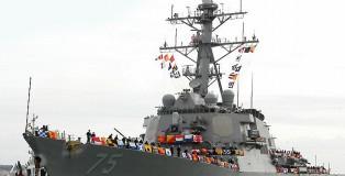 El USS Donald Cook en la Base Naval de Rota. El primero de los cuatro destructores del sistema antimisiles traídos a España.