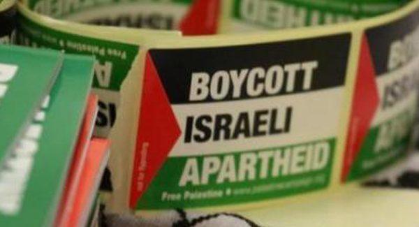 El Ayuntamiento de Rivas se adhiere a la campaña BDS a favor del pueblo palestino