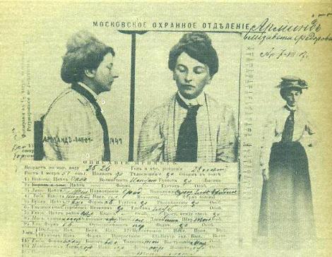 Ficha policial de Inessa Armand.