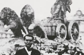 'Un poeta en Madrid. Centenario de la llegada de Federico García Lorca a la ciudad'