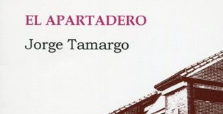 'El apartadero', de Jorge Tamargo: una opción decadente e individual ante una sociedad alienante.