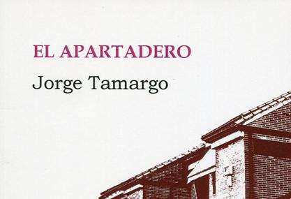 'El apartadero', de Jorge Tamargo: una opción decadente e individual ante una sociedad alienante